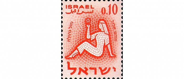 מזל בתולה. דואר ישראל