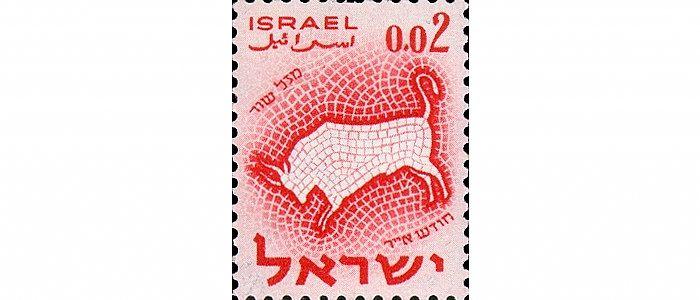 מזל שור. דואר ישראל