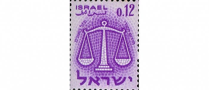 מזל מאזניים. דואר ישראל