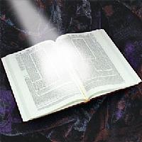שיעורי הרב יצחק ברנר
